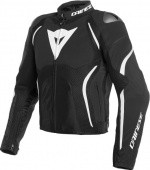 Мотокуртка Dainese Estrema Air Tex 948, black/white